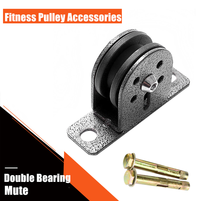 Cable Pully Block Loading 300kg Bearing Lifting Pulley Silent Wheel Crane Lifting Hook Stainless Fitness Wheel Bearing Lifting Pulley Hanging Wheel Single Pulley Block Shoulder Pulley